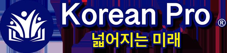 Korean Pro 公式HP [只今入会金無料]